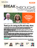 Cover of Breakthroughs Newsletter Spring 2018 Edition.