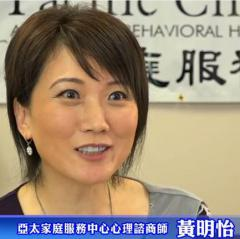 A Chinese woman appearing on Sino TV channel.